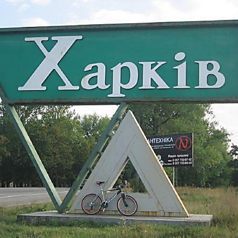 Базы email адресов Харькова
