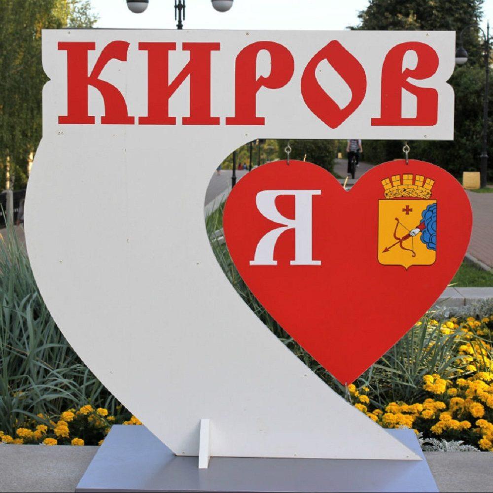Базы email адресов Кирова