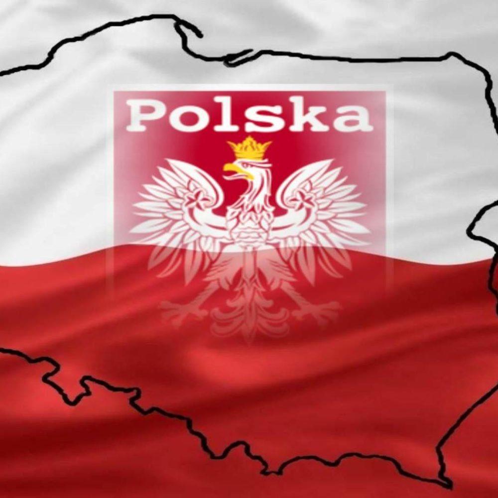 Базы email адресов Польши