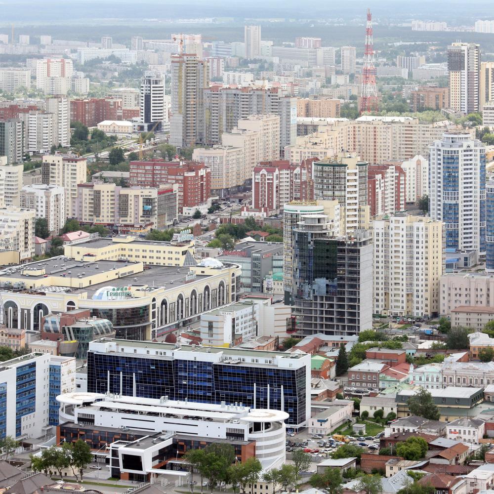 Базы email адресов Екатеринбурга